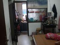 凤凰一村.3楼.50平米.2室1厅.52.5万 二附小.实验学区
