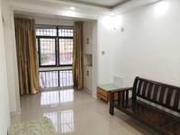 出租银花东区2室1厅1卫67平米1300元/月住宅
