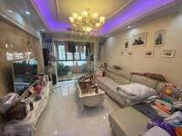 出售鼎盛鑫城3室2厅1卫90平米92.8万住宅