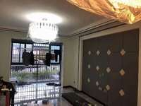市区电梯房,大成国际,最前一排精装一楼,一口价84.8W有证有税需全款。