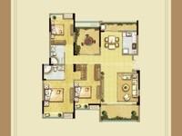 和顺.东方花园洋房,总共8层,真正洋房,赠送面积多,地势非常优越,有钥匙随时看房