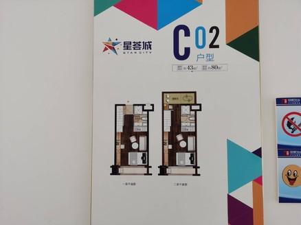 买房送车,送车位城南复式公寓星荟城五站合一以租养贷通燃气