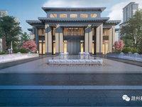出售金鹏玲珑湾5室2厅2卫180平米132.8万住宅