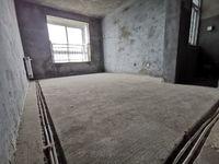 政府旁,菊香苑洋房带地暖125加80平复试送露台可做阳光房