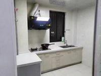 出售泰鑫中环国际广场3室2厅2卫144平米105.5万住宅