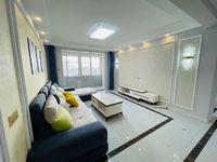 滨湖小区3室2厅精装婚房 客厅通阳台 南北通透 采光极好