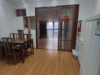 泰鑫现代城29层19楼1室1厅1卫50平米42.8万新精装全配琅琊路小学五中学区