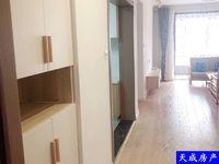 阳光河畔 23层9楼 101平米 3室2厅 75.8万一口价 全新精装修