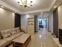 出售书香雅苑3室2厅2卫145平米131.8万住宅
