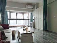 市中心 乐彩城公寓 70年产权 朝西 五中 琅琊路 双学区 精装全配 无税