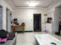出售汇鑫大成国际3室2厅2卫117平米98.8万住宅