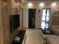 出租名儒园2室2厅1卫88平米2000元/月住宅