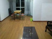 出租百合花园3室2厅1卫110平米1500元/月住宅