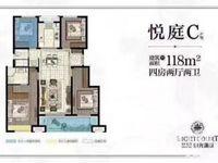 出租弘阳 时光澜庭4室2厅2卫118平米1000元/月住宅