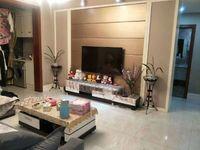 出售新城文昌花园3室2厅1卫116平米精装全配94.8万住宅