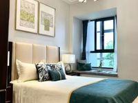 出售星荟城2室2厅2卫48平米面议住宅