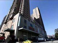 出售泰鑫城市星座2室2厅1卫92平米82万住宅