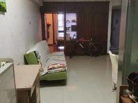 出售泰鑫城市星座1室1厅1卫45平米34万住宅