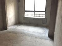 急售 高铁站 轻轨旁 罗马世纪城 米兰阳光 黄金楼层 三室两厅 无税 小高层