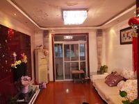 出售碧桂园 公园雅筑3室2厅2卫120平米114.8万住宅