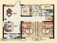 出售罗马世纪城米兰阳光3室2厅2卫120平米,52万