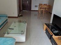出租阳光河畔3室2厅1卫90平米1600元/月住宅