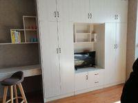 出租滁州苏宁悦城1室1厅1卫55平米1700元/月住宅