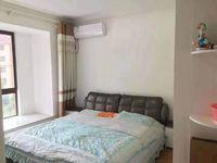 出售祥生艺境山城3室2厅2卫100平米75万住宅