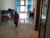 出租碧桂园奥能 罗马世纪城3室2厅1卫94.24平米1000元/月住宅