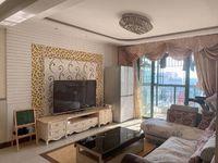出售金域豪庭3室2厅1卫117平米98万住宅