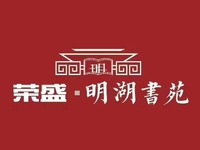 出售荣盛 明湖书苑3室2厅1卫98平米74.8万住宅送车位