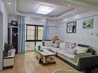 出售泰鑫城市星座2室2厅1卫86.6平米70万住宅