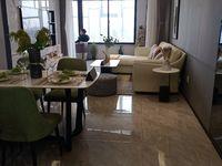 出售实力 翡翠雅筑3室2厅2卫118平米76万住宅