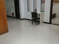 出租明乐苑2室2厅1卫90平米1100元/月住宅