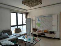 出租泰鑫广场现代城3室2厅1卫126平米2500元/月住宅