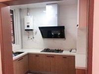 出租阳光河畔3室2厅1卫101平米1800元/月住宅