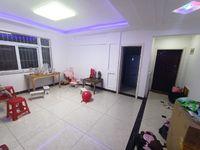 出售菱溪苑2室1厅1卫92.8平米51万住宅