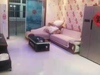 出租银花西区南苑3室2厅1卫110平米1600元/月住宅