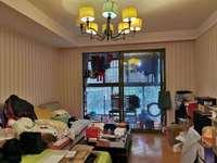 天安东区精装全配三开间朝南客厅通阳台小洋房