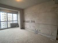 滁东 菊香园旁中州国际花园黄金中间楼层78平两室纯毛坯首付2成
