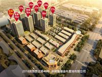 轻轨高铁站对面星荟城复式公寓价格优惠性价比高