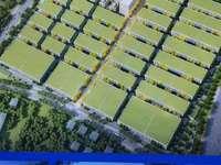 苏滁产业园高规格厂房面积1500-30000平不等有国家税费补贴 单价2300