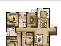 翡翠庄园137平精品四室,前排是洋房,采光无遮挡,南北通透,性价比最高,