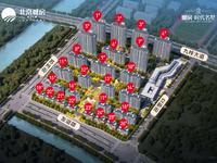 出售北京城房 时代名墅 3室2厅1卫93平米62.8万住宅