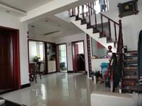 出售成业家园4室2厅2卫146平米91.8万住宅