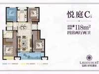 弘阳时光澜庭小高层电梯洋房一梯二户,得房率高,对面就是吾悦广场,报价116.8万