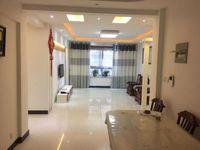 出租百合花园3室2厅1卫126平米2000元/月住宅