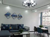 出售三里亭人家2室2厅1卫75平米50.8万住宅