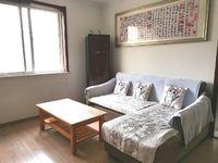 出租成业家园3室2厅1卫106平米2000元/月住宅,另外有储藏室23平方
