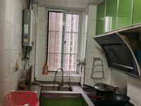 出租名儒园3室2厅1卫105平米1700元/月住宅